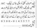 order-booker-salesman-distributor-company-karachi-jobs-in-karachi-jobs-in-pakistan-salesman-job-small-0