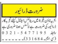 driver-required-reliance-hospital-bahria-town-phase-4-small-0