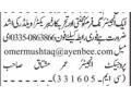 fabricator-welder-required-engineering-firm-jobs-in-karachi-jobs-in-pakistan-industrial-job-small-0