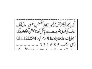 CAR ELECTRICIAN // PLUMBER // AC TECHNICIAN // HELPER MARKETING - |Jobs in Islamabad | Jobs in Rawalpindi| |Jobs in Pakistan|