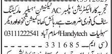 car-electrician-plumber-ac-technician-helper-marketing-jobs-in-islamabad-jobs-in-rawalpindi-jobs-in-pakistan-big-0