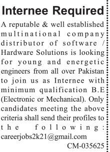 internnee-required-be-electronic-or-mechanical-jobs-in-lahore-jobs-in-pakistan-big-0