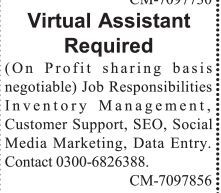 virtual-assistant-required-jobs-in-lahore-jobs-in-pakistan-big-0