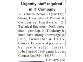 TECHNICAL ENGINEER // TECHNICAL PERSON - IT Company -  Jobs in Lahore   Jobs in Pakistan 