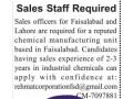 sales-staff-jobs-in-lahore-jobs-in-pakistan-sales-jobsjobs-in-faisalabad-small-0
