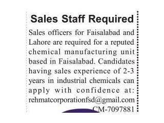 SALES STAFF - |Jobs in Lahore ||Jobs in Pakistan| |Sales Jobs||Jobs in Faisalabad|