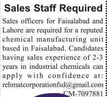 sales-staff-jobs-in-lahore-jobs-in-pakistan-sales-jobsjobs-in-faisalabad-big-0