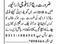driver-domestic-jobs-in-lahore-jobs-in-pakistan-driver-job-small-0