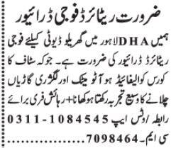 driver-domestic-jobs-in-lahore-jobs-in-pakistan-driver-job-big-0