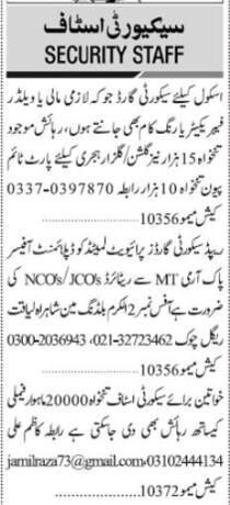 security-guard-cum-mali-welder-fabricator-deployment-officer-jco-nco-ladies-security-staff-jobs-in-karachi-jobs-in-pakistan-big-0