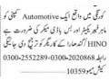 fabricator-bus-body-maker-automotive-company-small-0