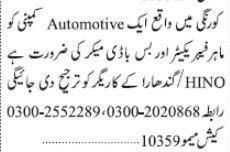 fabricator-bus-body-maker-automotive-company-big-0