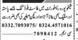 fast-food-cook-pasta-steak-experts-kitchen-helper-sheikapura-restaurant-jobs-in-karachi-jobs-in-pakistan-sheikhupura-job-big-1