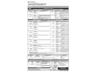 Punjab Public Service Commission -PPSC Jobs 2021 Government - |Jobs in Punjab| |Jobs in Pakistan| |Government Jobs |