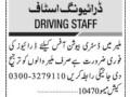 driver-malir-distribution-office-malir-jobs-in-karachi-jobs-in-pakistan-driver-jobs-small-0