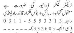 tractor-tanker-driver-jobs-in-karachi-jobs-in-pakistan-driver-jobs-big-0