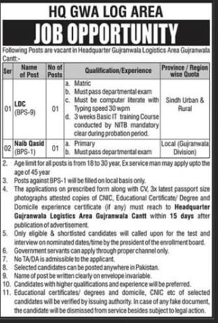 lower-division-clerk-bps-09-naib-qasid-bps-01-headquarter-gujranwala-logistics-area-government-job-jobs-in-gujranwala-big-0