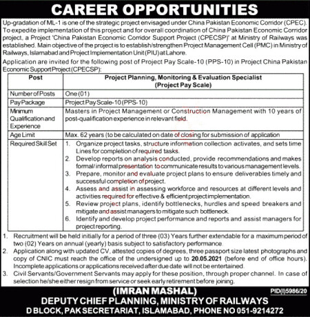 project-planning-monitoring-evaluation-specilist-cpec-ml-1-upgradation-project-jobs-in-islamabad-jobs-in-pakistancpec-jobs-big-0
