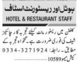 chinees-chef-clifton-jobs-jobs-in-karachi-jobs-in-pakistan-restaurant-jobs-small-0