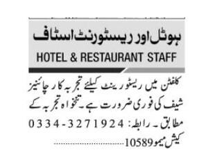 CHINEES CHEF - | Clifton Jobs| |Jobs in Karachi| |Jobs in Pakistan| |Restaurant Jobs|