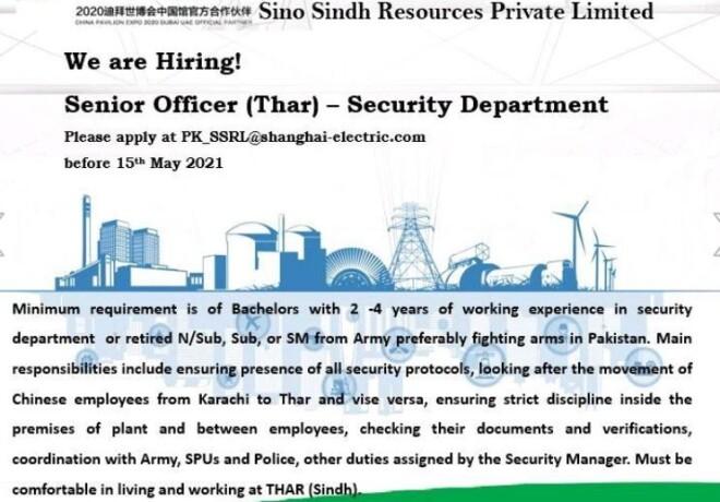 senior-officer-thar-sino-sindh-resource-pvt-limited-security-department-jobs-in-thar-senior-officer-big-0