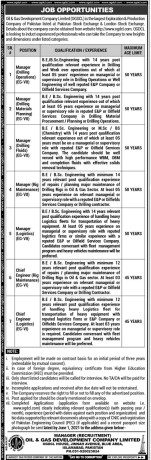 oil-gas-developement-company-limited-jobs-in-islamabadjobs-in-ogdcl-big-0