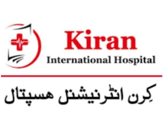 Anesthesia//Cardiology/Gynecology/Gastroenterology/Nephrology/Orthopedics/Radiology- Kiran International Hospital Sialkot- | Jobs in Hospital|