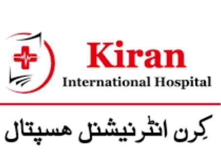 anesthesiacardiologygynecologygastroenterologynephrologyorthopedicsradiology-kiran-international-hospital-sialkot-jobs-in-hospital-big-0