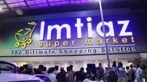 management-trainees-imtiaz-stores-jobs-in-karachi-jobs-in-imtiaz-big-0