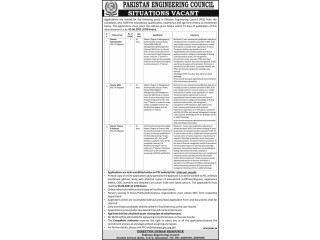 DIRECTOR ADMINISTRATION // DIRECTOR HRM // DIRECTOR FINANCE & ACCOUNTS -| PEC PAKISTAN ENGINEERING COUNCIL - |Jobs in PEC||Jobs in Islamabad|