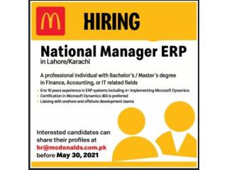 NATIONAL MANAGER ERP - McDonalds - | Jobs in MacDonald's| |Jobs in Karachi||Jobs in Lahore
