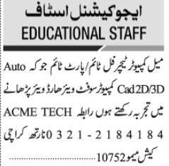 teacher-acme-tech-computer-autocad-2d3dcomputer-softwarehardware-jobs-in-karachiteacher-jobs-in-karachi-big-0