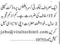 it-staff-security-suvillance-product-company-jobs-in-karachi-small-0