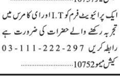 it-ecommerce-specialist-jobs-in-it-jobs-in-karachi-big-0