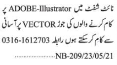 adobe-illustrator-jobs-in-it-jobs-in-karachi-jobs-in-pakistan-big-0