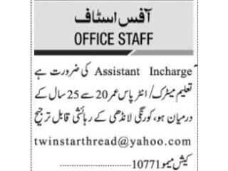 ASSISTANT INCHARGE - | Jobs in Karachi||Jobs in Pakistan|