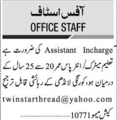 assistant-incharge-jobs-in-karachijobs-in-pakistan-big-0