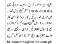 sales-staff-required-imtiaz-super-store-jobs-in-karachi-jobs-in-imtiaz-small-1