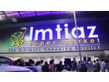 sales-staff-required-imtiaz-super-store-jobs-in-karachi-jobs-in-imtiaz-small-0