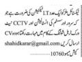 it-technician-textile-mills-jobs-in-karachijobs-in-pakistan-small-0