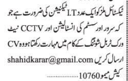 it-technician-textile-mills-jobs-in-karachijobs-in-pakistan-big-0