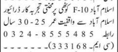 driver-required-jobs-in-islamabad-jobs-in-rawalpindi-jobs-in-pakistan-driver-job-big-0