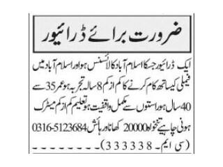 DRIVER Required-  Jobs in Islamabad   Jobs in Rawalpindi   Jobs in Pakistan    Driver Job 