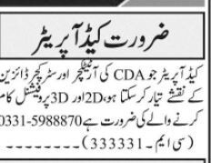 autocad-operator-architecture-structure-design-map-2d-3d-jobs-in-islamabad-jobs-in-pakistanautocad-jobs-big-0