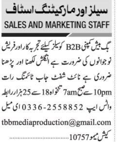 b2b-sales-big-bash-company-jobs-in-karachi-sales-job-jobs-in-pakistan-big-0