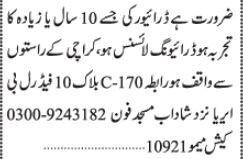 driver-required-driver-jobs-in-karachi-jobs-in-karachi-jobs-in-pakistan-big-0