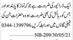 driver-required-jobs-in-karachi-jobs-in-pakistan-big-0