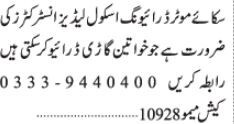 driver-ladies-instructor-sky-motor-driver-school-jobs-in-karachi-ladies-driver-jobs-big-0