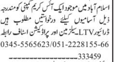 driver-ltv-salesman-production-staff-ice-cream-company-jobs-in-karachi-big-0