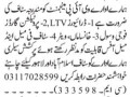 driver-ltv-protection-guards-civilarmy-waitress-khansam-staff-male-female-vip-management-jobs-in-islamabad-jobs-in-lahore-small-0